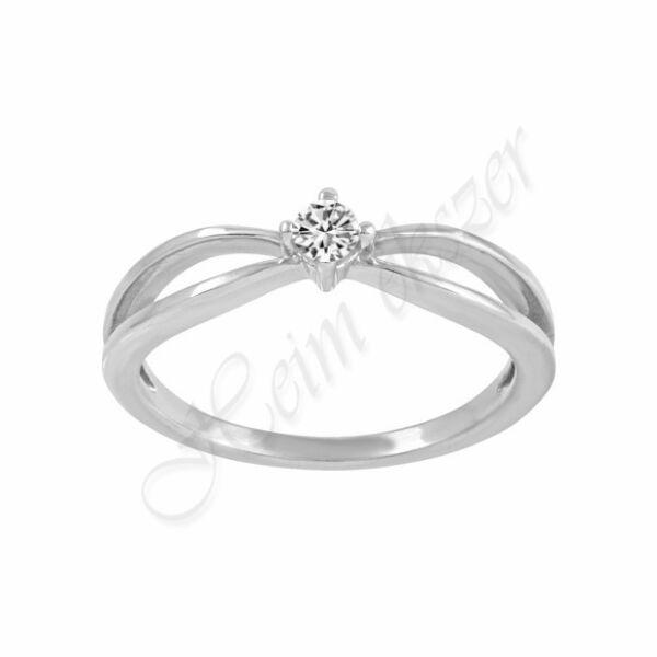 Fehér arany gyűrű Heim Ékszer Webáruház